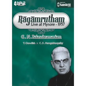 G.N.Balasubramaniam, T. Chowdiah and C.S. Murugabhoopathy 歌手頭像