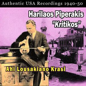 Harilaos Piperakis 歌手頭像