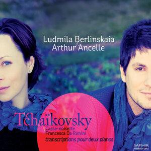 Ludmila Berlinskaïa; Arthur Ancelle 歌手頭像