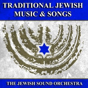 The Jewish Sound Orchestra