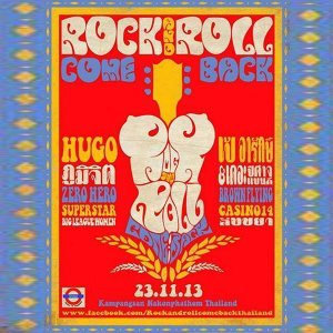 Rock & Roll Come Back 歌手頭像