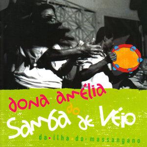 Dona Amélia do Samba de Véio da ilha do Massangano 歌手頭像