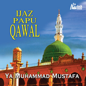 Ijaz Papu Qawal 歌手頭像