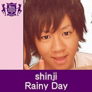shinji 歌手頭像