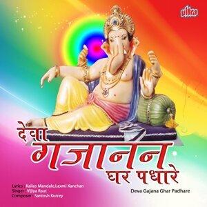 Vijiya Raut 歌手頭像