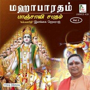 Ilangai Jeyaraj 歌手頭像