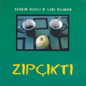 Senem Diyici  ve Lari Dilmen 歌手頭像