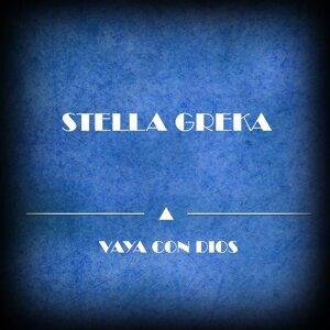 Stella Greka 歌手頭像