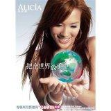 潘瑋儀 (Alicia Pan) 歌手頭像