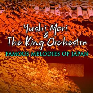 Yushi Mori & The King Orchestra 歌手頭像