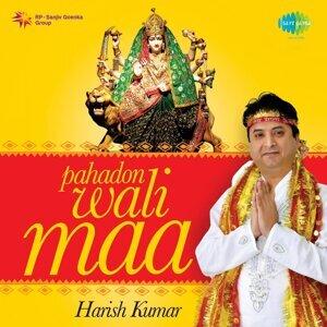 Harish Kumar 歌手頭像