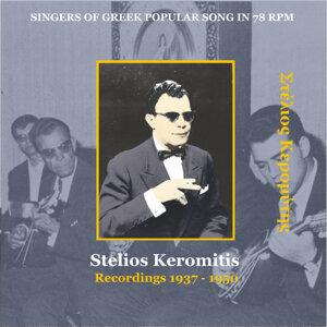 Stelios Keromitis [Keromytis] 歌手頭像