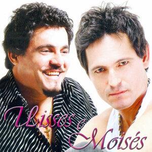 Ulisses & Moisés 歌手頭像