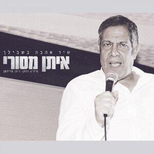 Eitan Masuri 歌手頭像