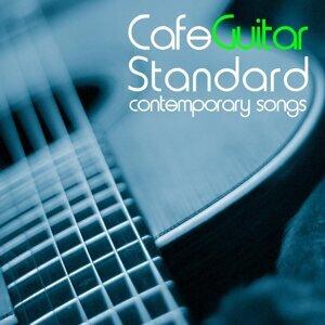 カフェ・ギター・・・カフェで聴くコンテンポラリー・スタンダード アーティスト写真