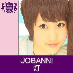 JOBANNI 歌手頭像