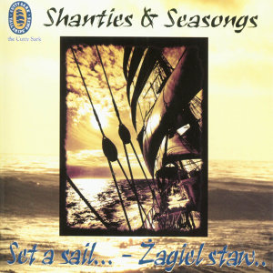 Set a Sail (Zagiel Staw) 歌手頭像