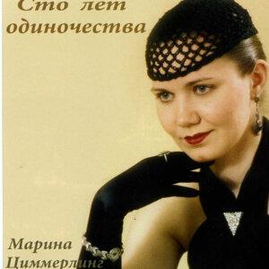 Marina Cimmerling 歌手頭像