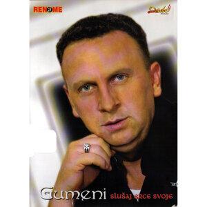 Gumeni 歌手頭像