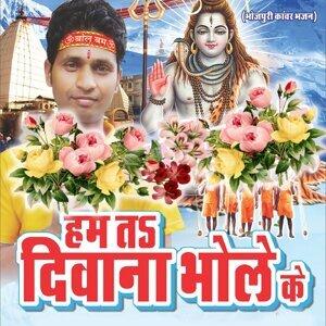 Rakesh Kumar 歌手頭像