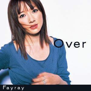 妃蕊 (Fayray)