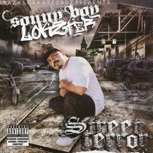 Sonny Boy Lokzter