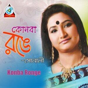Sonali 歌手頭像