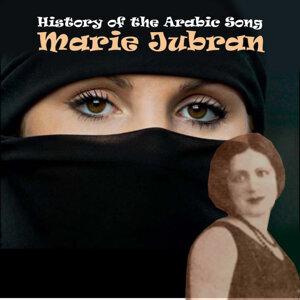 Marie Jubran 歌手頭像