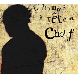 Chouf 歌手頭像