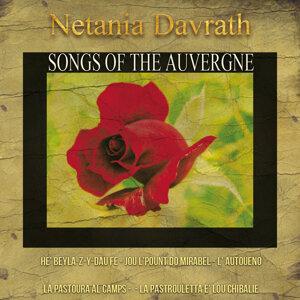 Netania Davrath 歌手頭像