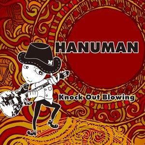 Hanuman 歌手頭像