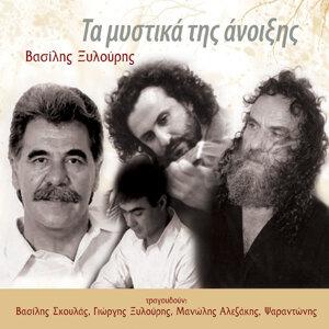 Vasilis Xylouris 歌手頭像