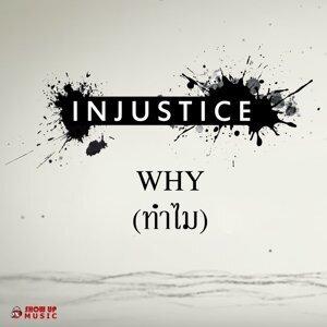 Injustice 歌手頭像