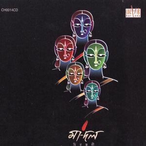 Sikha, Rita, Kamalini, Madhumanti 歌手頭像