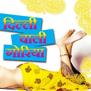 Rakesh Mishra,Indu Sonali 歌手頭像
