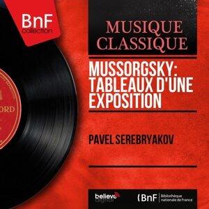 Pavel Serebryakov 歌手頭像