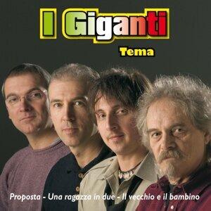 I Giganti 歌手頭像