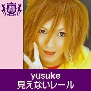yusuke 歌手頭像