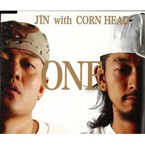JiN with CORN HEAD