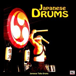 Japanese Taiko Drums 歌手頭像