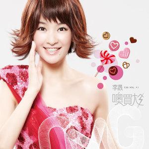 李晟 (Li Sheng) 歌手頭像