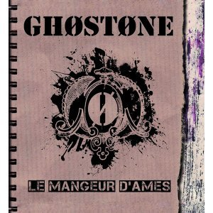 Ghostone