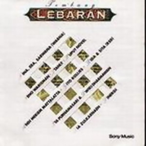 Tembang Lebaran 歌手頭像