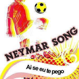 Neymar Song 歌手頭像