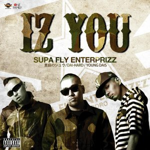 SUPA FLY ENTERPRIZZ 歌手頭像