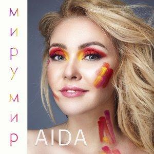 Aida 歌手頭像