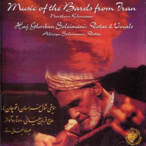 Haj Ghorban Soleimani 歌手頭像