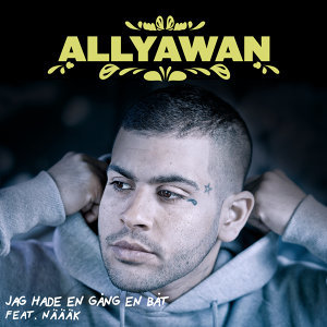 Allyawan 歌手頭像