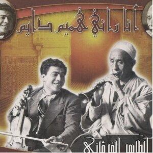Hadj Mohamed Tahar Fergani 歌手頭像