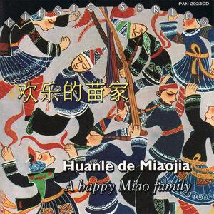 Guizhou National Art Ensemble 歌手頭像
